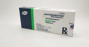Pre print Recovery com relação ao uso da azitromicina em Covid-19